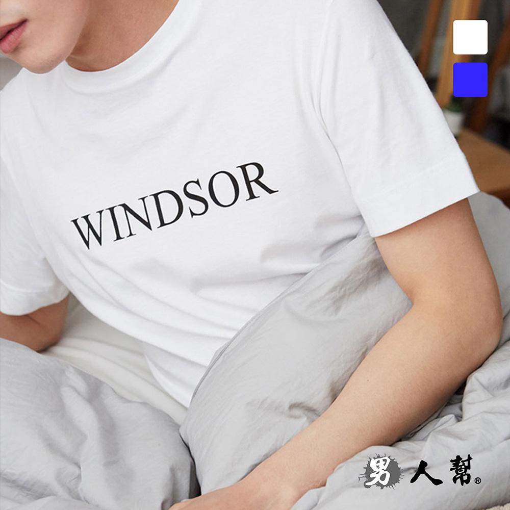 男人帮-韩系WINDSOR短袖T恤(T5865)