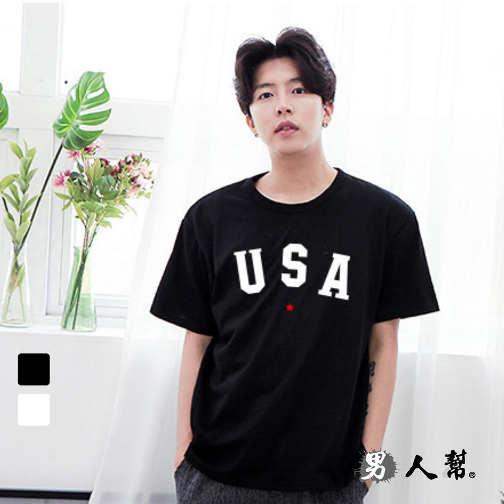 男人帮-韩系USA短袖T恤(T5866)