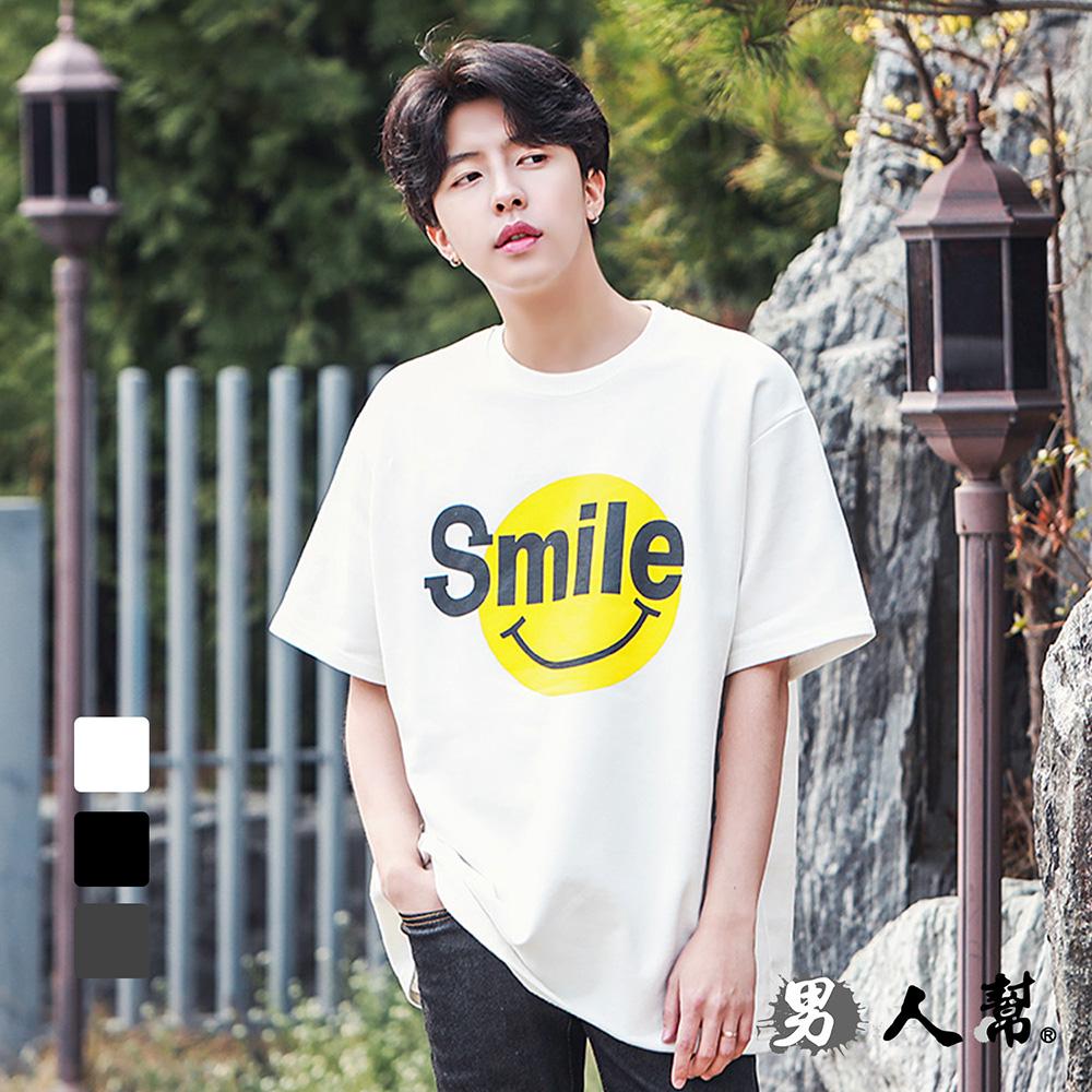 男人帮-韩系SMILE短袖T恤(T5867)