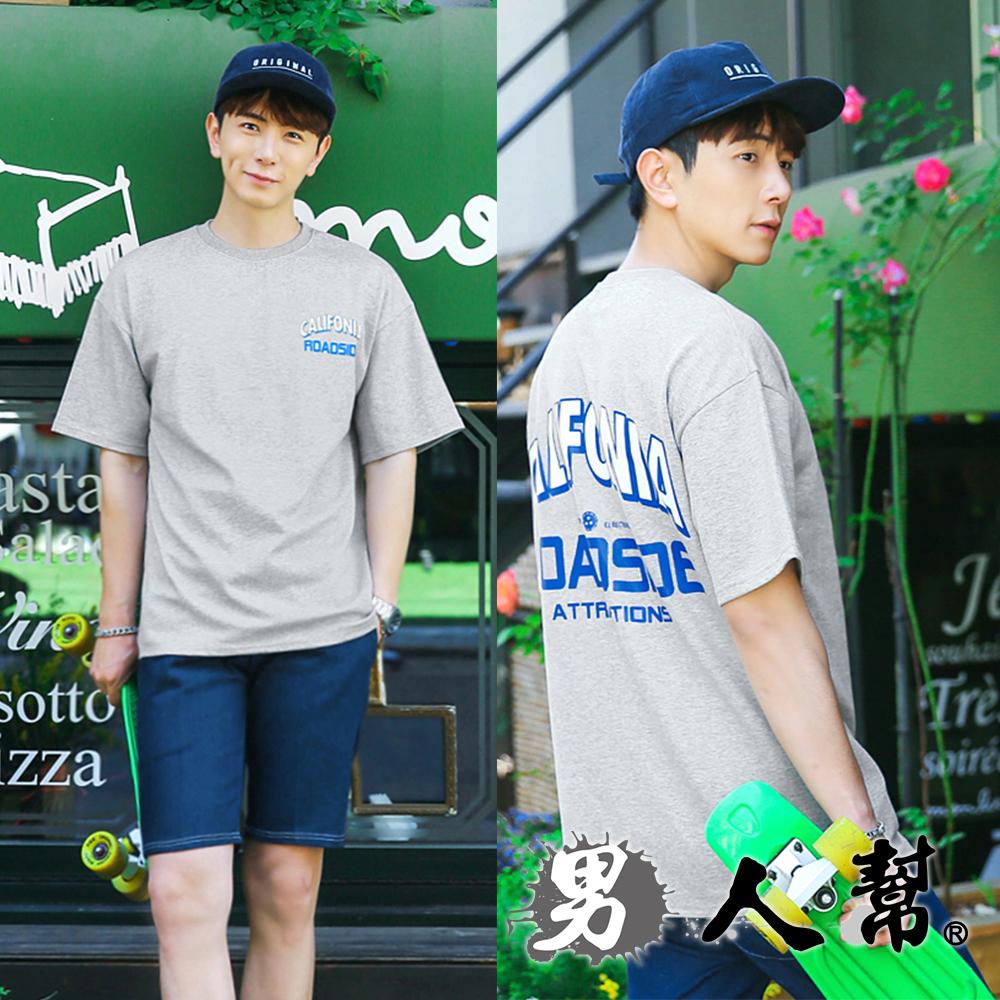 男人帮-韩系CALIFONIA短袖T恤(T5869)