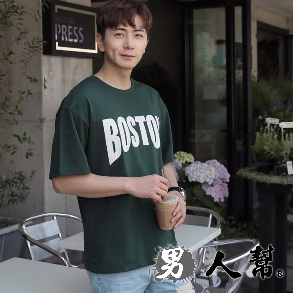 男人帮-韩系BOSTON短袖T恤(T5873)