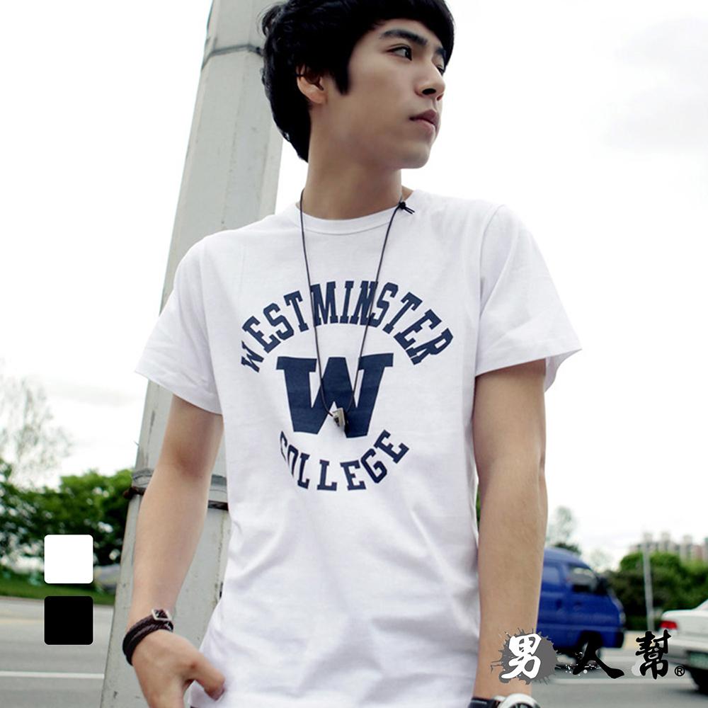 男人帮-韩系WESTMINSTER短袖T恤(T5874)