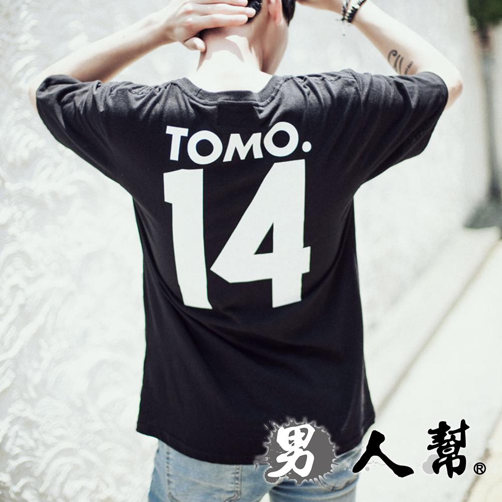 男人帮-韩系TOMO.14短袖T恤(T5875)