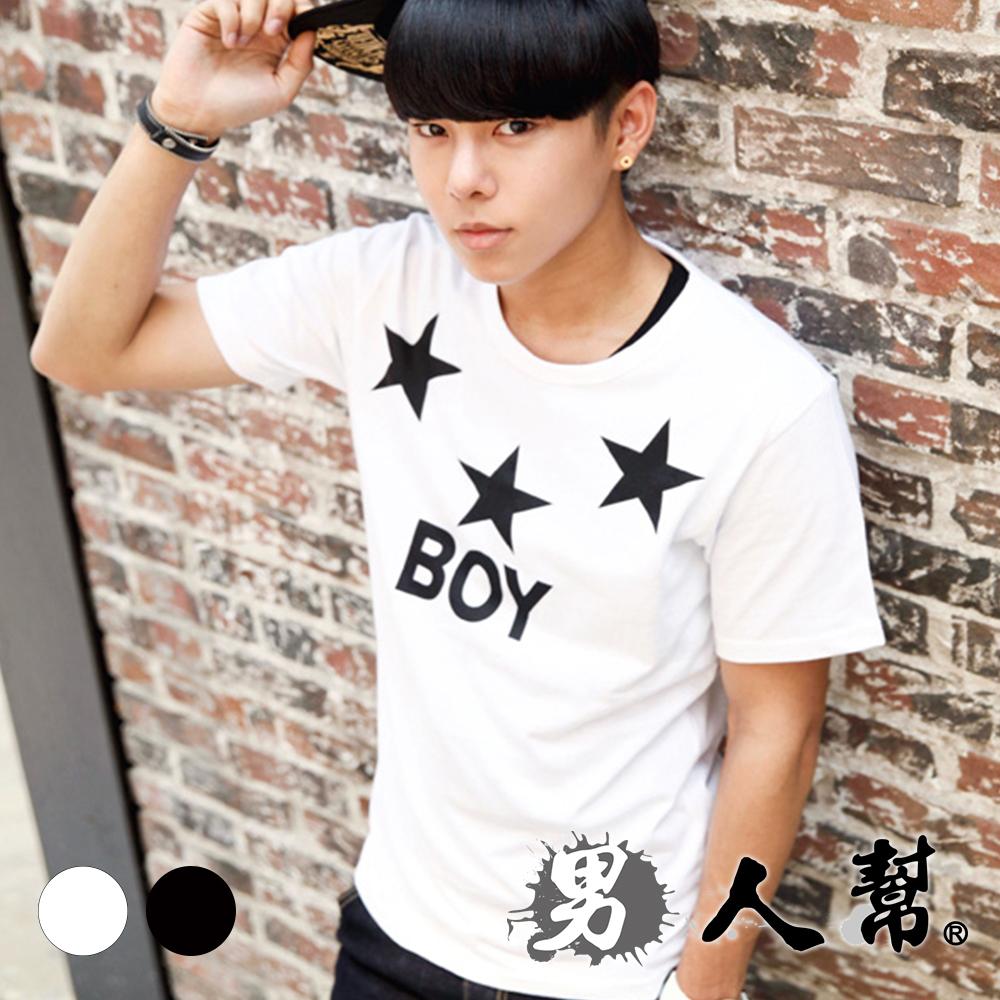男人帮-韩系环星BOY短袖T恤(T5876)