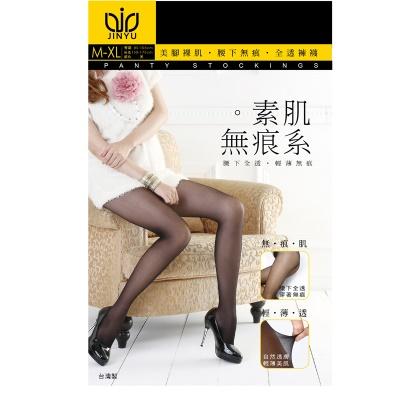 VOLA維菈襪品-(3入)無痕系絲襪-黑