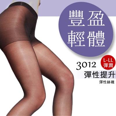 蒂巴蕾- 豐盈輕體彈潤。3012durableL-LL彈性絲襪