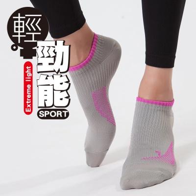 蒂巴蕾- 輕勁能吸濕排汗襪-足弓緩衝