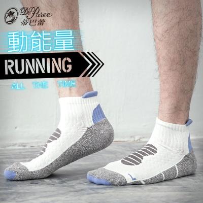 蒂巴蕾- forman運動機能籃球襪