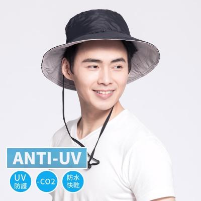 蒂巴蕾- 向陽日好。Anti-UV防曬防水快乾帽-男
