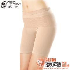 蒂巴蕾- 鍺離子健康昇體臀骨安定塑體褲三分