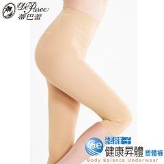 蒂巴蕾- 鍺離子健康昇體膝蓋安定塑體褲六分