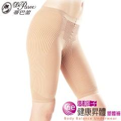 蒂巴蕾- 鍺離子健康昇體大腿安定塑體褲五分