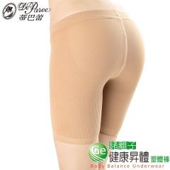 蒂巴蕾- 鍺離子健康昇體翹臀挺立塑體褲三分