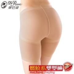 蒂巴蕾- 燃燒系塑型褲-托臀三分丈