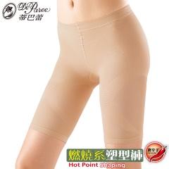 蒂巴蕾- 燃燒系塑型褲-束腰塑腿五分丈