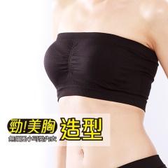 蒂巴蕾- 勁美胸造型無鋼圈小可愛內衣