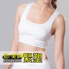 蒂巴蕾- 勁美胸無鋼圈緊塑體雕運動衣