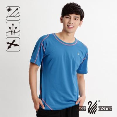【開館慶9折】遊遍天下- MIT男款抗UV吸濕排汗彈力圓領衫-海藍