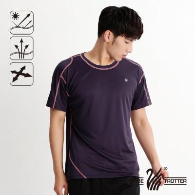 【開館慶9折】遊遍天下- MIT男款抗UV吸濕排汗彈力圓領衫-深紫