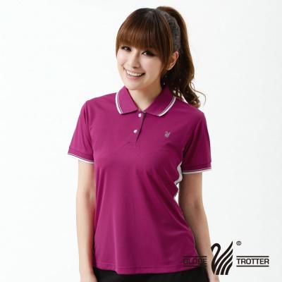 【開館慶9折】遊遍天下-MIT台灣製女款抗UV吸濕排汗機能POLO衫-紫紅