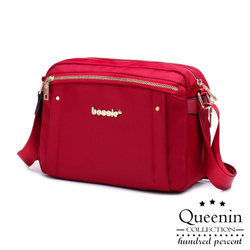 DF Queenin- 轻盈气质尼龙款斜背式美包-共3色
