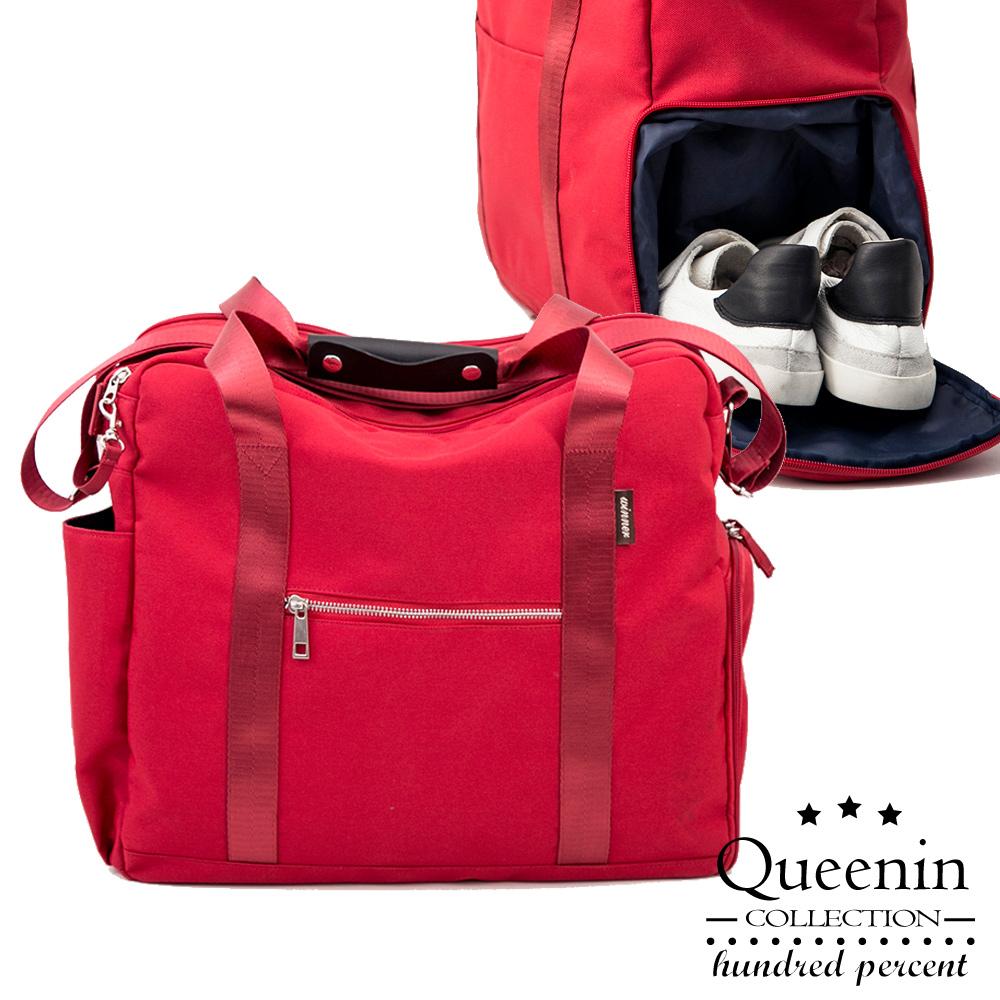 DF Queenin- 旅行实用大容量旅行包-共3色