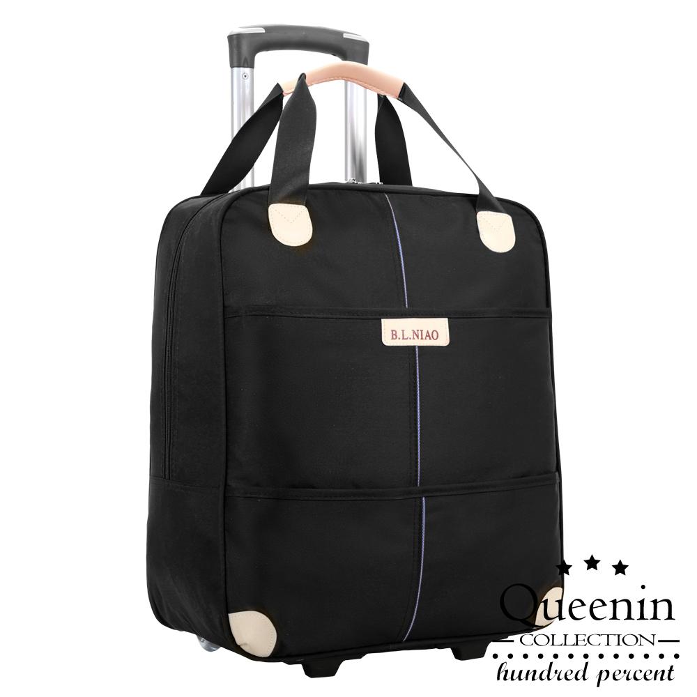 DF Queenin - 旅行随时走多用途拉杆行李包行李箱-共4色