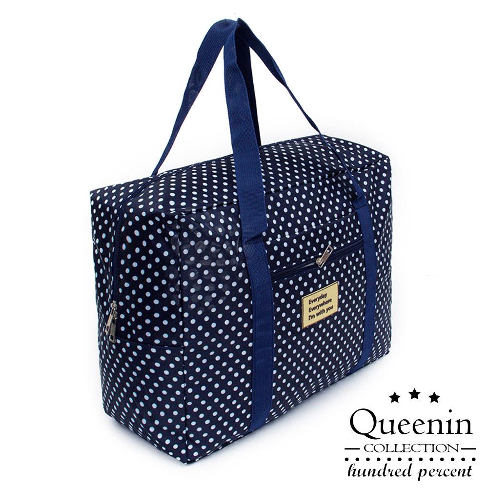 DF Queenin - 居家旅行收纳专属提袋中款-共4色