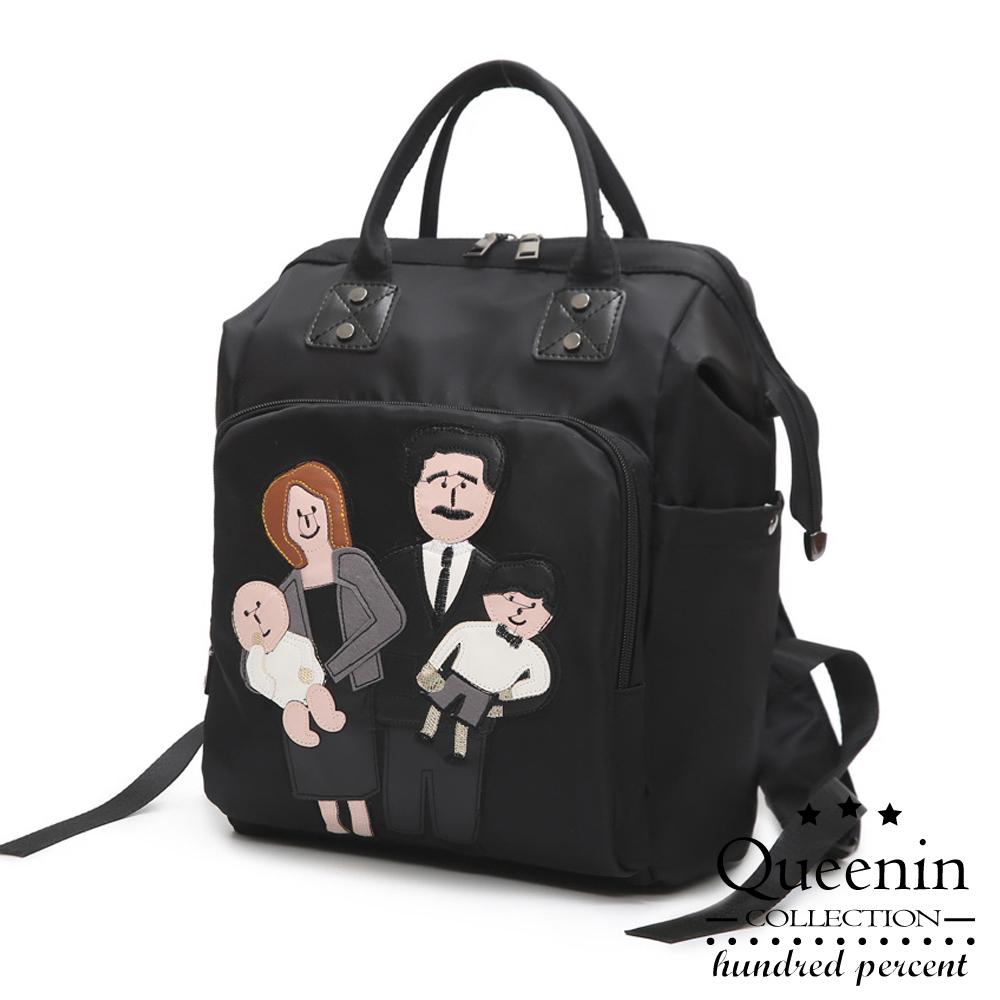 DF Queenin - 我们一家人尼龙宽口后背包妈妈包