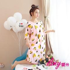 AMY愛米-微笑愛心可愛家居服(AD010)