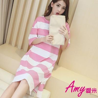 AMY愛米-清新公主學生甜美條紋睡衣(AD039)