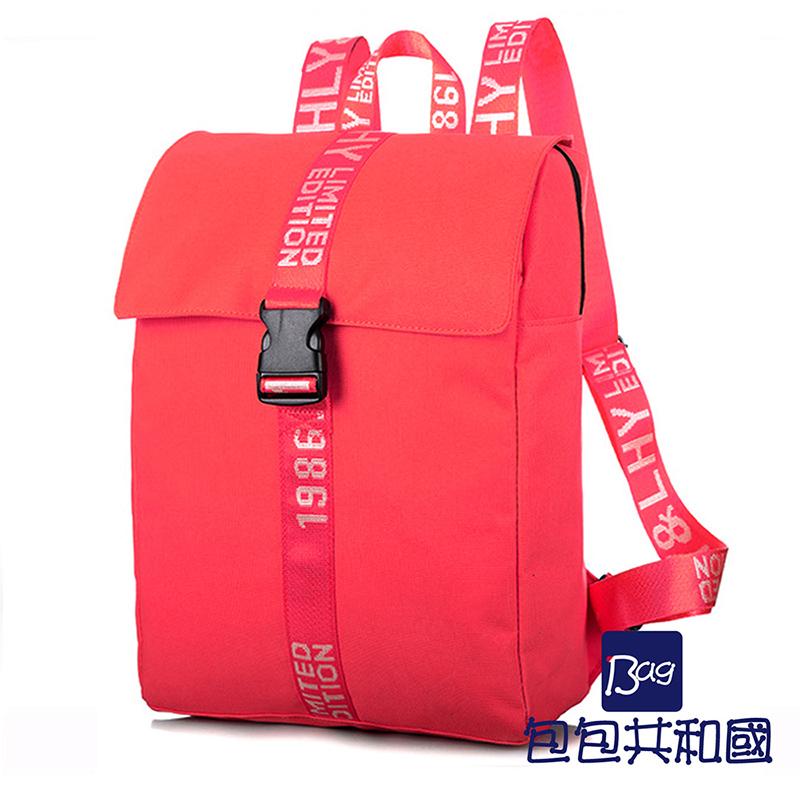 包包共和国-素面简单纯色帆布原宿风后背包(B9005)
