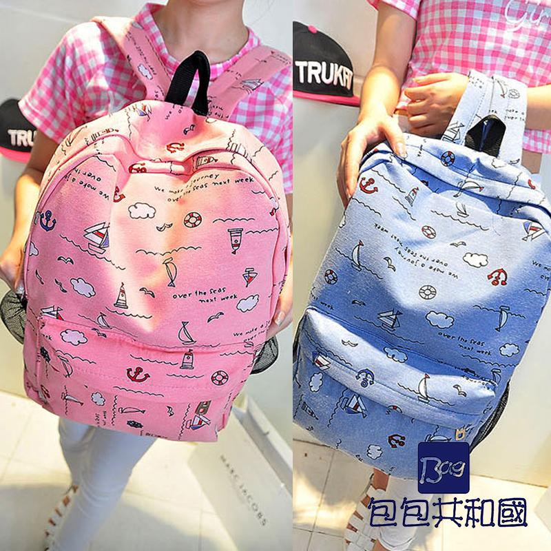 包包共和国-休闲旅可爱双肩后背包-B9041
