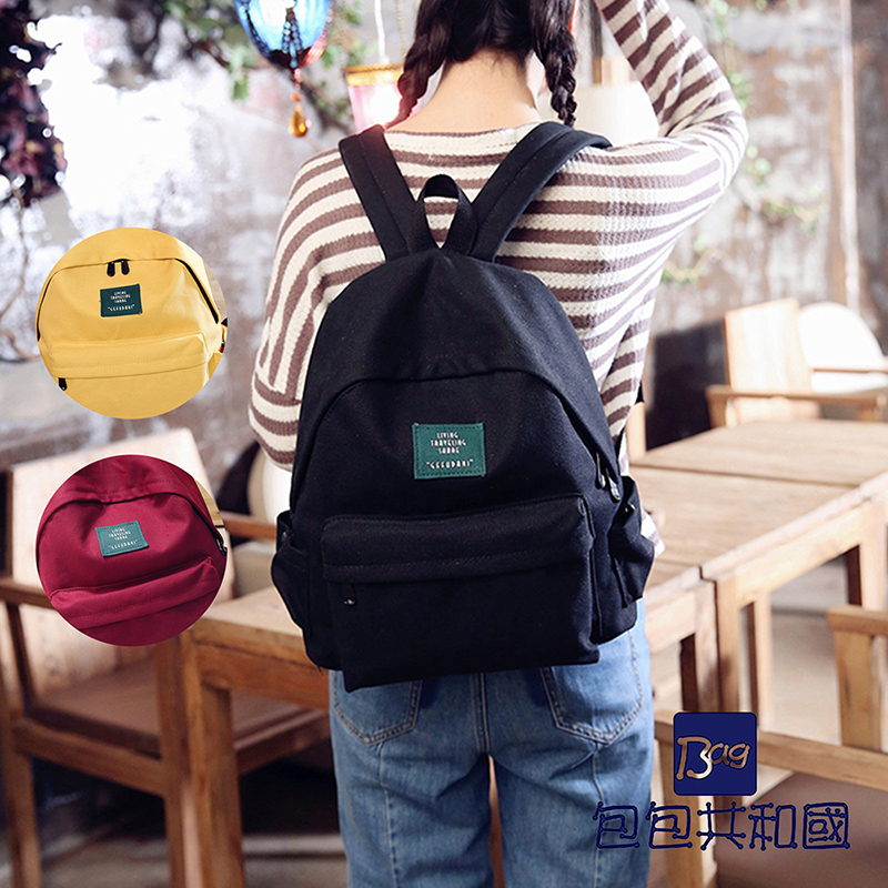 包包共和国-校园学生书包夏天用韩版旅行包-B9045