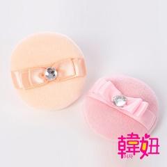 韓妞-定妝美妝鑲鑽圓形粉撲(NA004)