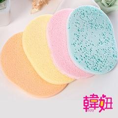韓妞-專用深層清潔洗臉美容粉撲(NA020)