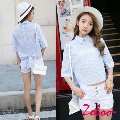 Zoboo-上衣寬鬆泡泡條紋袖五分襯衫-OB860