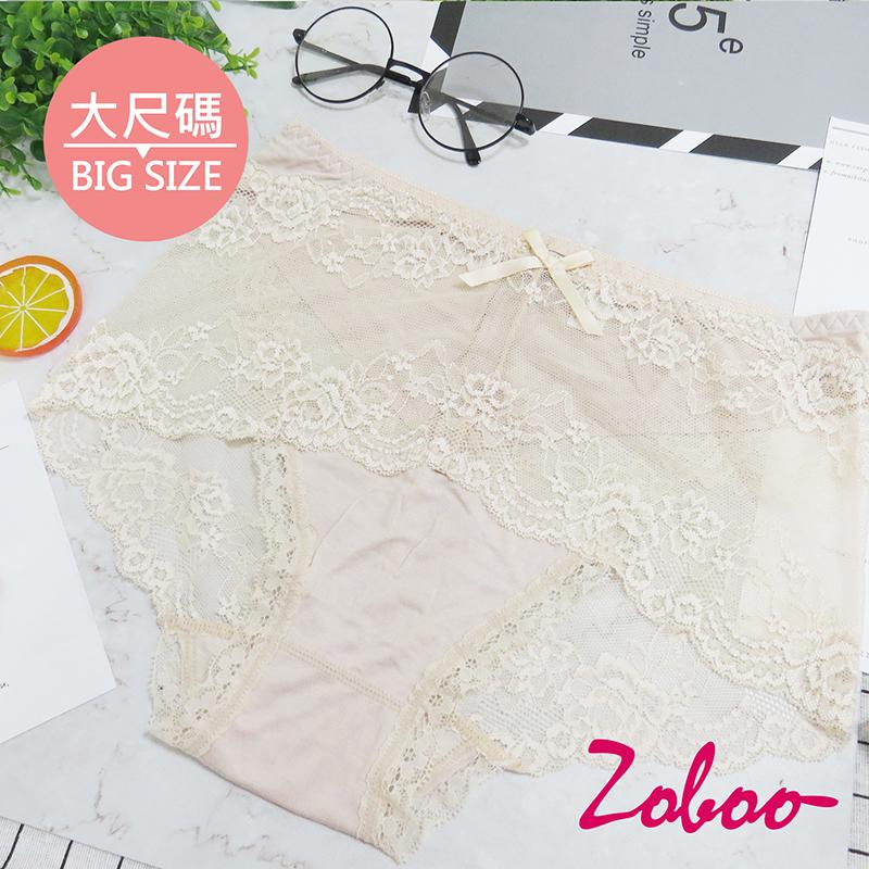 ZOBOO-大尺码蕾丝性感女性内裤(UN002)
