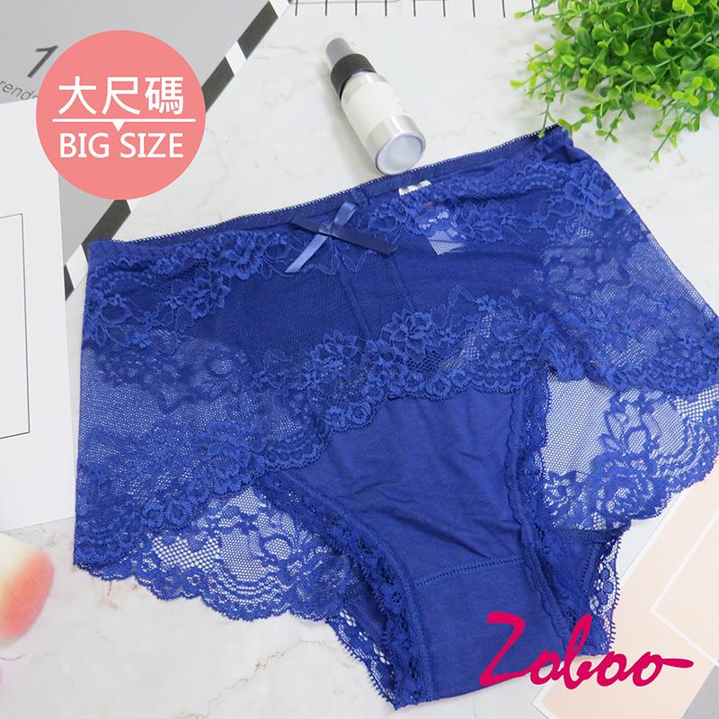 ZOBOO-大尺码蕾丝性感女性内裤(UN005)