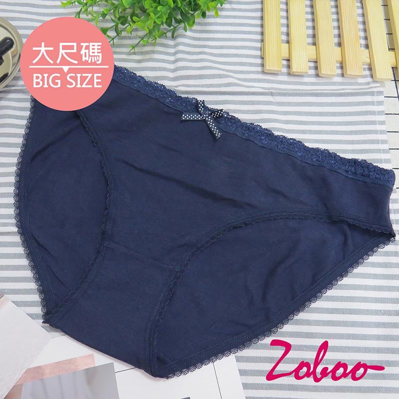 ZOBOO-大尺码甜美女性内裤(UN006)