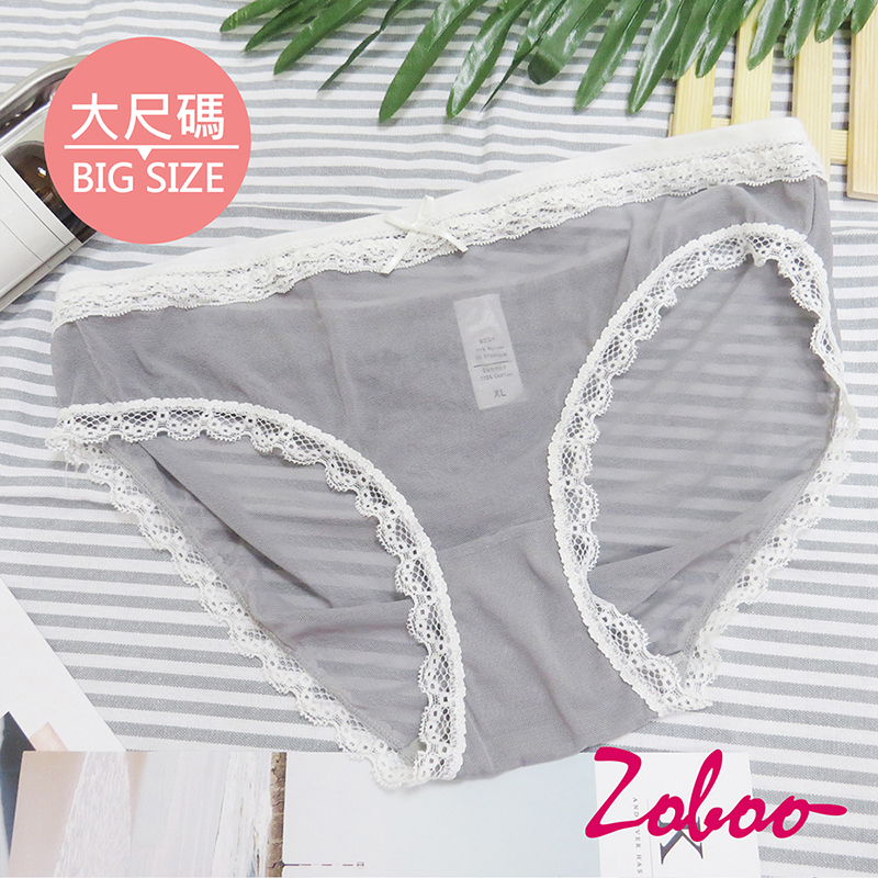 ZOBOO-大尺码蕾丝甜美女性内裤(UN009)
