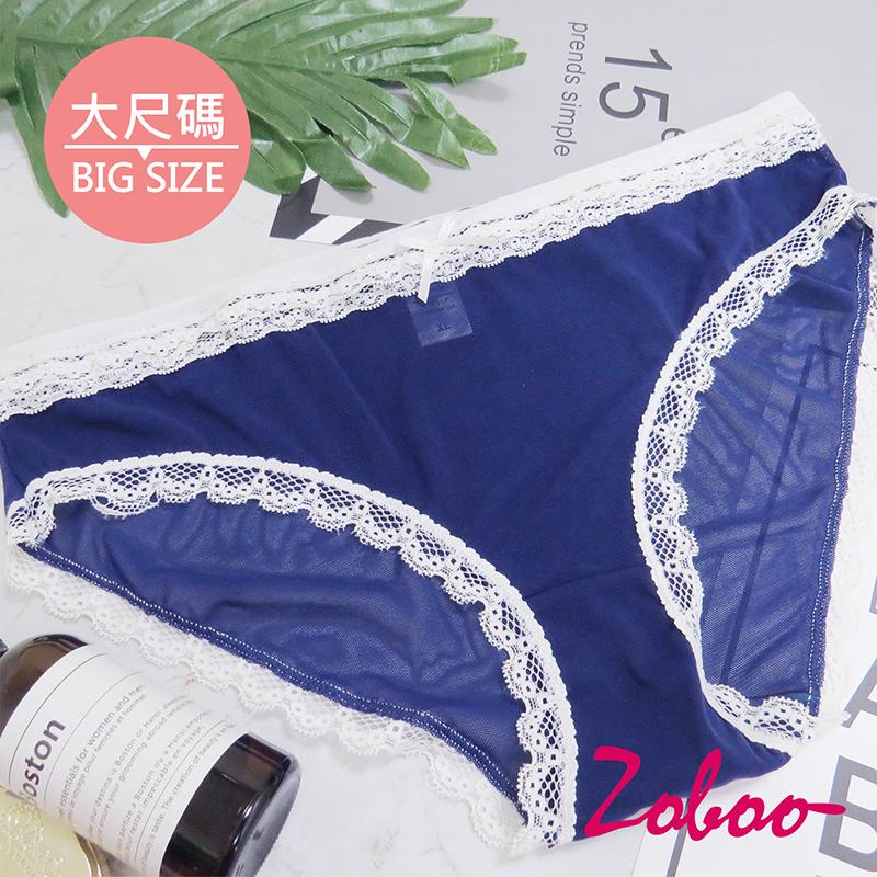 ZOBOO-大尺码蕾丝甜美女性内裤(UN010)