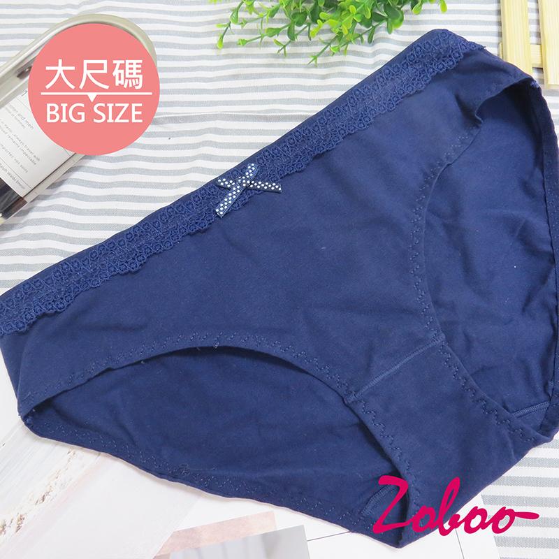 ZOBOO-大尺码日系清甜女性内裤(UN011)