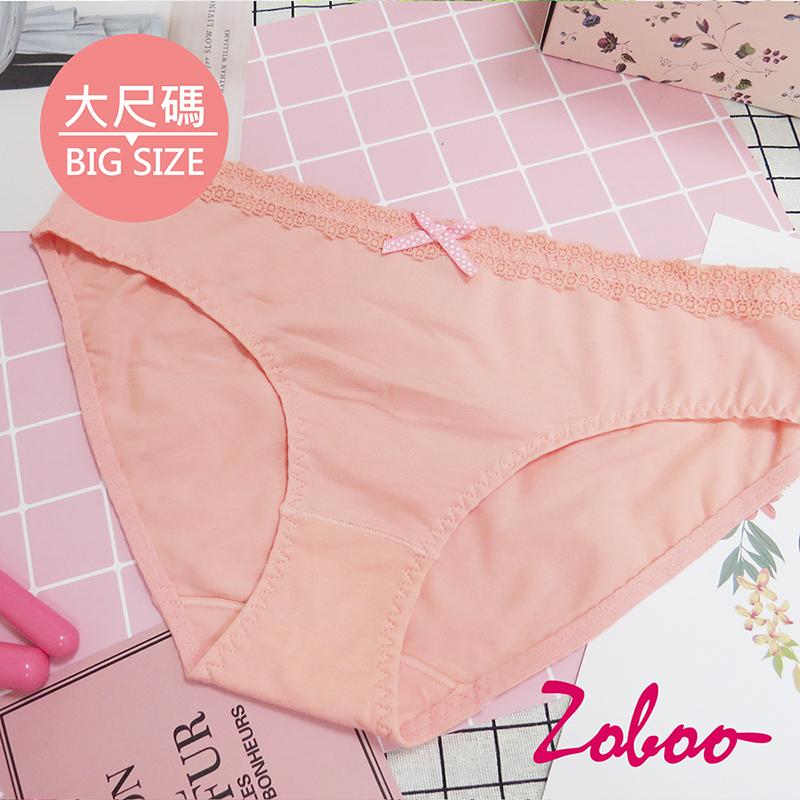 ZOBOO-大尺码日系清甜女女性内裤(UN012)