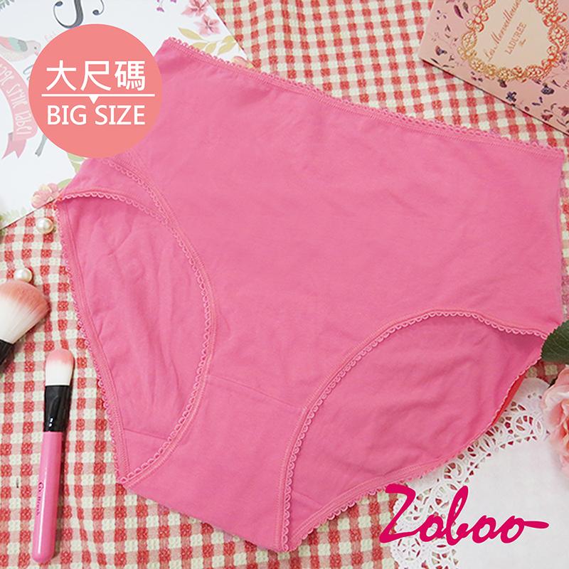 ZOBOO-大尺码素面简约女性内裤(UN020)