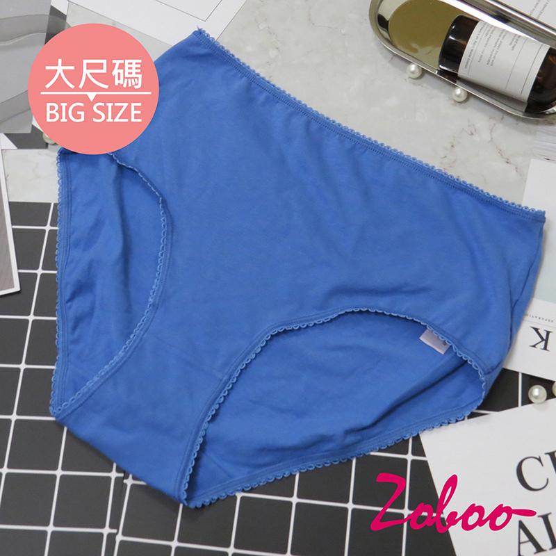 ZOBOO-大尺码素面简约女性内裤(UN021)