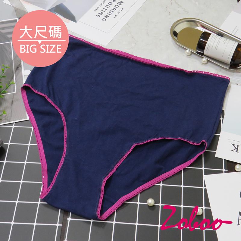 ZOBOO-大尺码素面简约女性内裤(UN024)