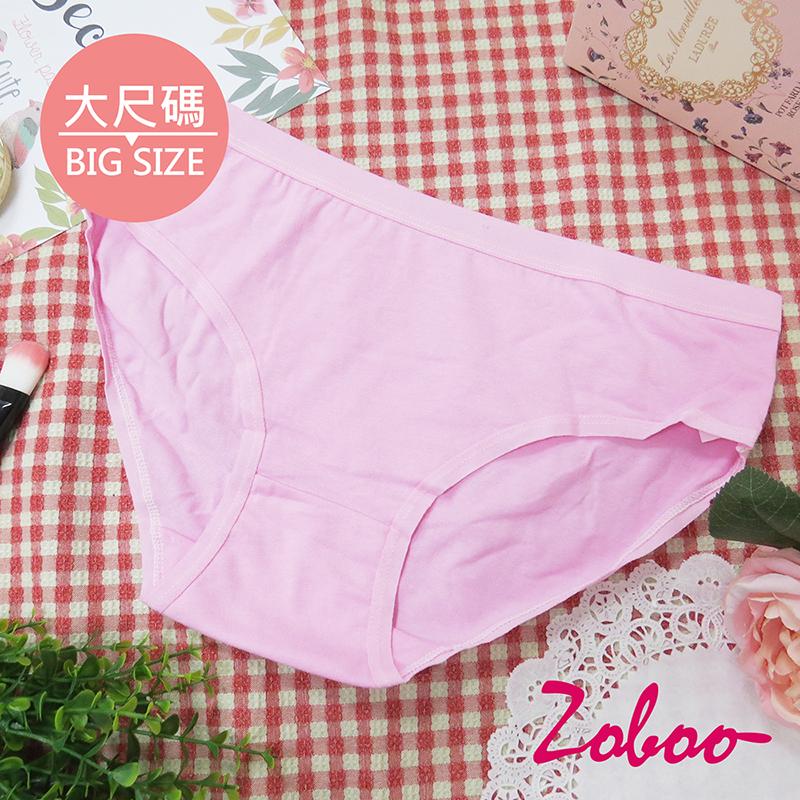 ZOBOO-大尺码素面舒适女性内裤(UN032)