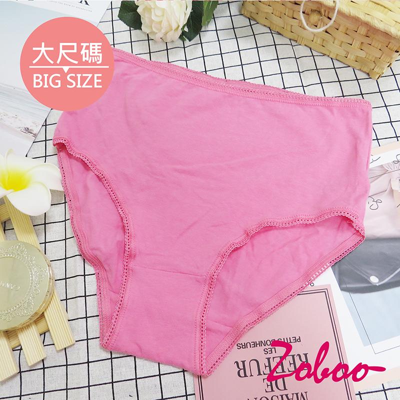 ZOBOO-大尺码素面舒适女性内裤(UN033)