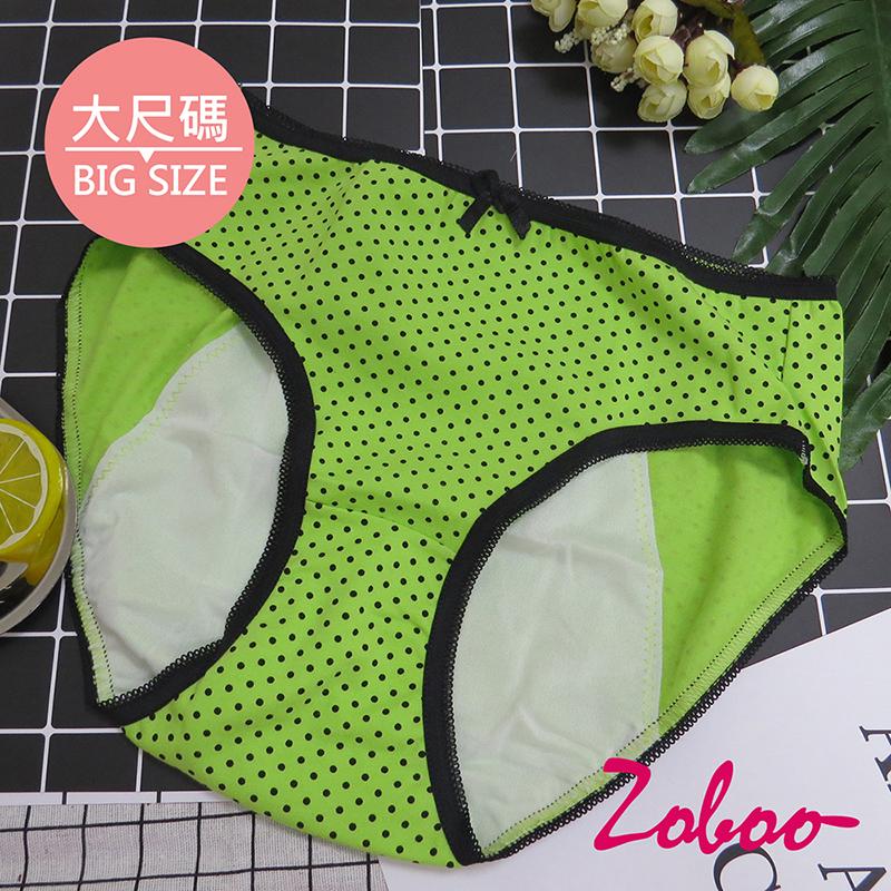ZOBOO-大尺码时尚小圆点女性内裤(UN035)